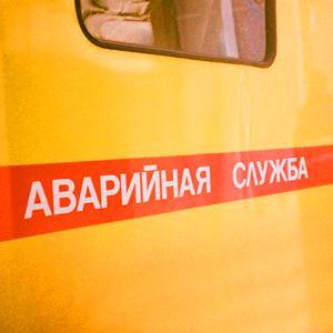 Аварийные службы Кулебак