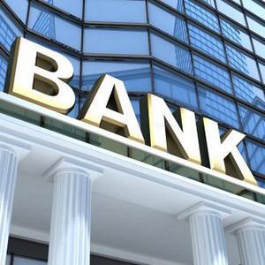 Банки Кулебак