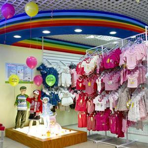 Детские магазины Кулебак