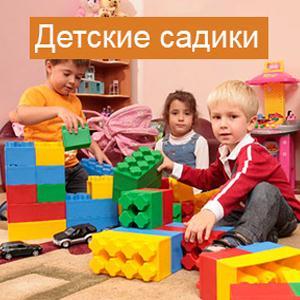 Детские сады Кулебак