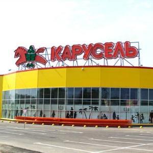 Гипермаркеты Кулебак