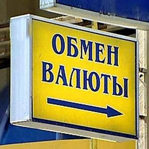 Обмен валют Кулебак