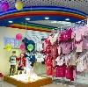 Детские магазины в Кулебаках