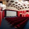 Кинотеатры в Кулебаках