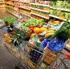 Магазины продуктов в Кулебаках