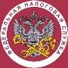 Налоговые инспекции, службы в Кулебаках