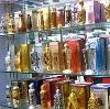 Парфюмерные магазины в Кулебаках