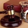 Суды в Кулебаках