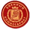 Военкоматы, комиссариаты в Кулебаках